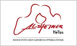 Ελληνική Εταιρεία νόσου Alzheimer και συγγενών διαταραχών