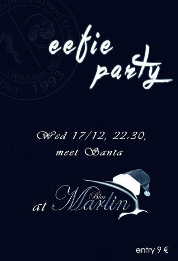 party_E_Afisa