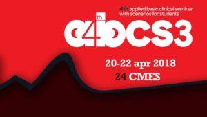4th ABCS3 | Lectures, Clinical Skills, PreHosp Scen, Cl Scen @ Κέντρο Διάδοσης Ερευνητικών Αποτελεσμάτων Απθ | Thessaloníki | Greece